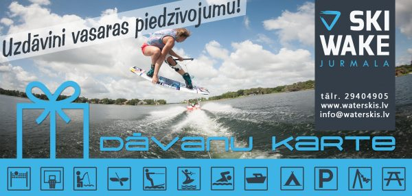 Gift Cards from Jurmala waterski & wakeboard park